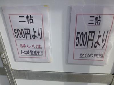 P1060867