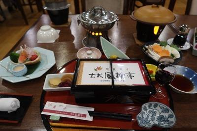 玄武風柳亭 夕食