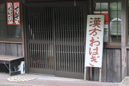 IMG_6225