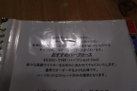 IMG_6975