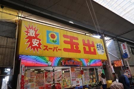 スーパー玉出 玉出2号店