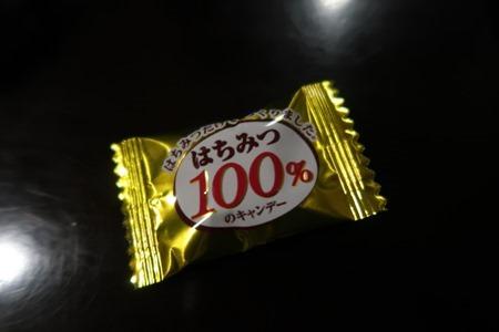 IMG_0840