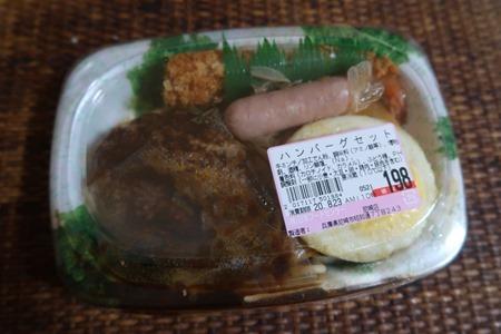 スーパー玉出 惣菜